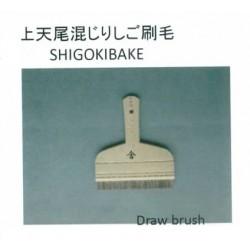 SHIGOKIBAKE pelo de cabra blanco 150mm