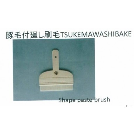 TSUKEMAWASHIBAKE .shape paste brush. Pelo mapache 150mm