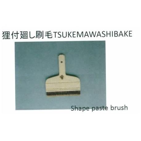 TSUKEMAWASHIBAKE .Shape paste brush. Pelo de caballo alta calidad 150mm