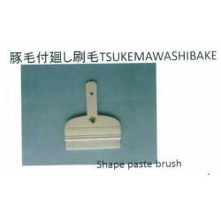 TSUKEMAWASHIBAKE .shape paste brush. Pelo de cerdo150mm