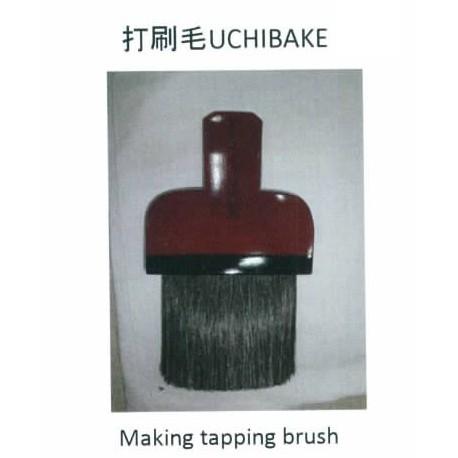 UCHIBAKE. Small tapping brush. pelo de caballo 150 mm