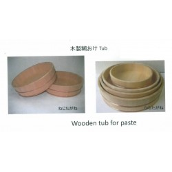 BOL MADERA. Wooden tub. Sawara cypress 28 cm diámetro